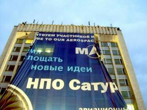 Демонтаж рекламного баннера «МАКС-2005» на фасаде 12-этажного здания мэрии г. Жуковский. Размер баннера 30х30 квадратных метров.