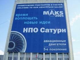 Монтаж рекламных щитов, баннеров